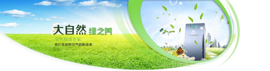 绿之养加盟