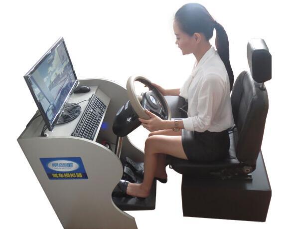 易驾星汽车驾驶培训模拟器加盟