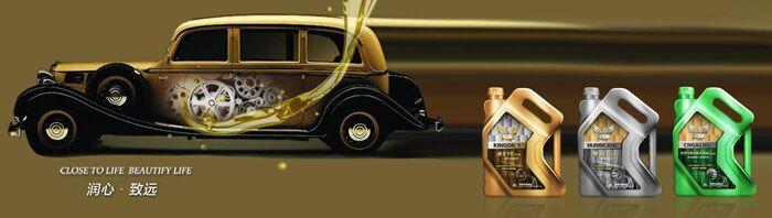 伊斯坦潤滑油加盟