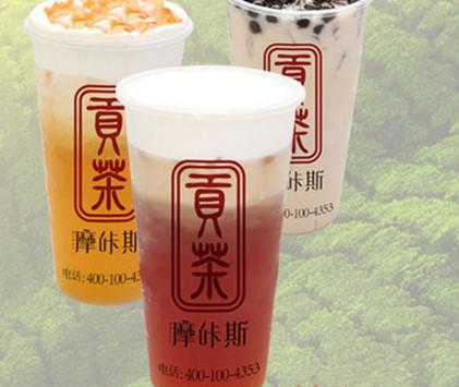 摩咔斯贡茶