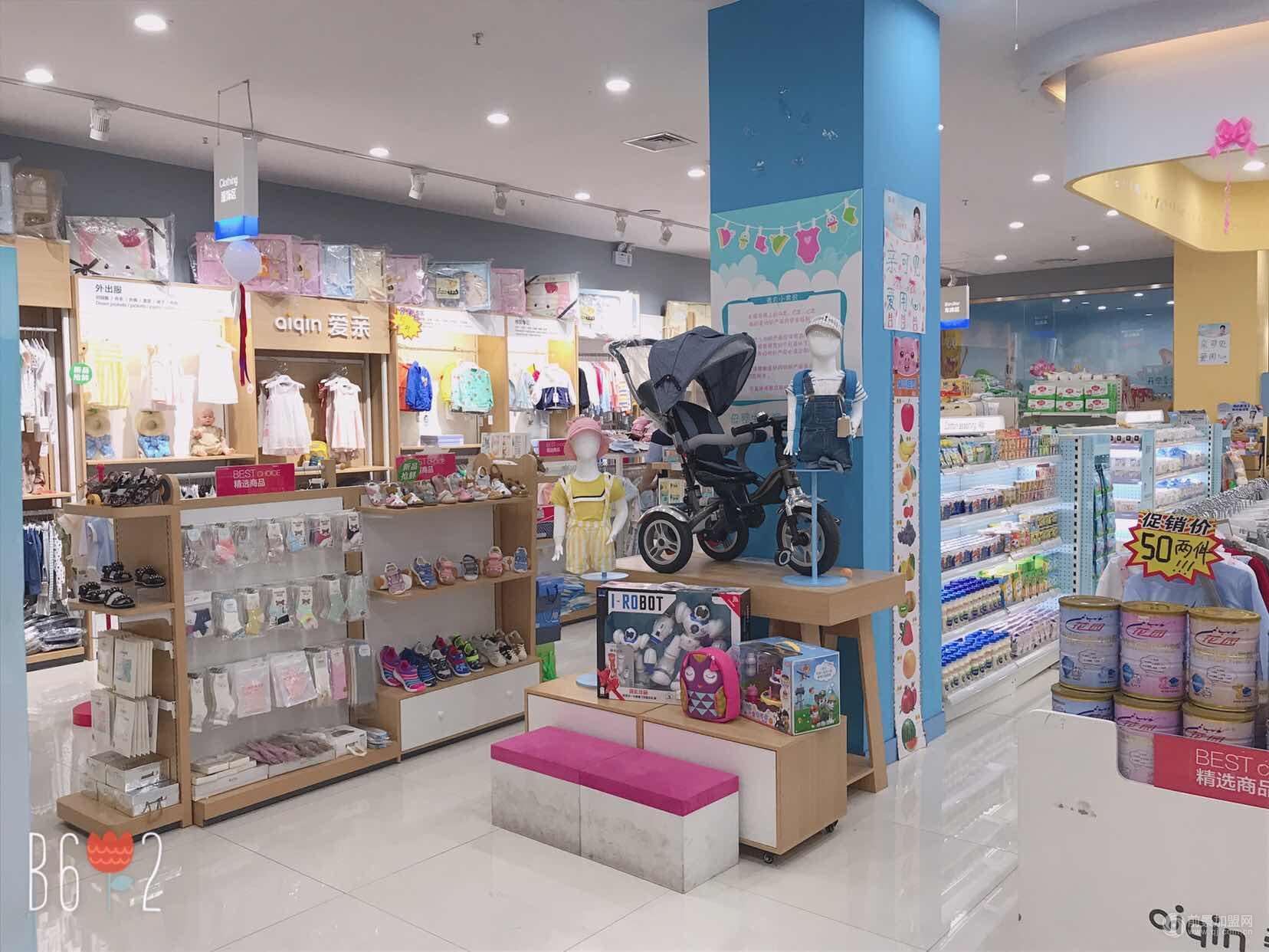 新起点母婴生活馆(东门店)地址,电话-宜春母婴购物-大众点评网