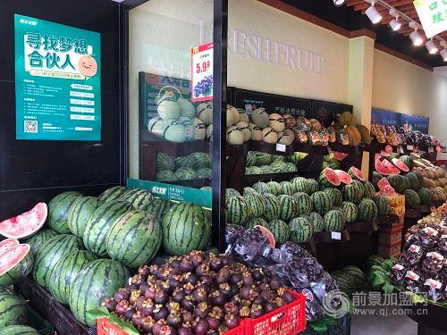 水果新零售,鲜丰水果店加盟扶持力度大店加盟扶持力度大