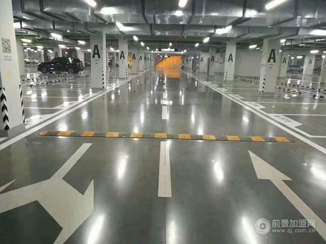 地下停车场地坪用什么材料好:30年寿命的固化地坪才是优选