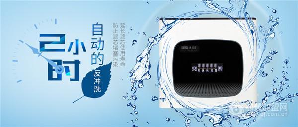 法兰尼600G超大流量FLN-600G-A60净水器震撼上市,健康饮水不等待