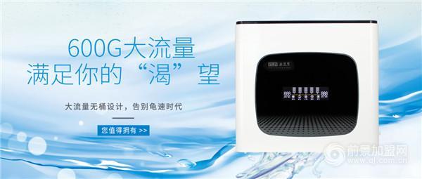加盟净水器哪个品牌好,法兰尼品牌更具优势