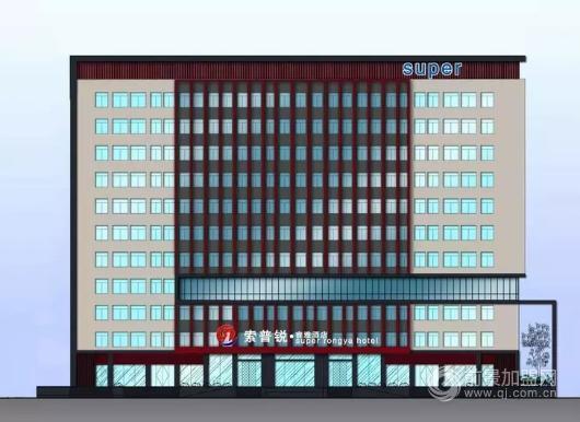 索普锐·容雅酒店