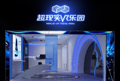 超现实VR乐园