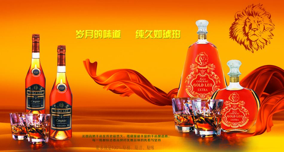奥达辉酒加盟