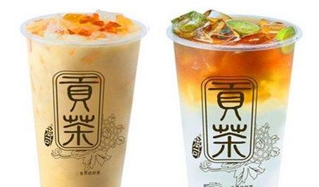 囍吉台湾贡茶