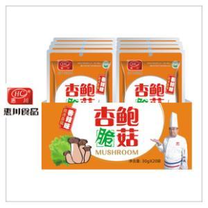 惠川休闲食品