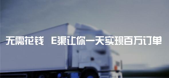 日之恋社区超市加盟简介.jpg