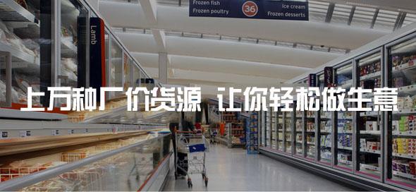 日之恋社区超市加盟优势.jpg