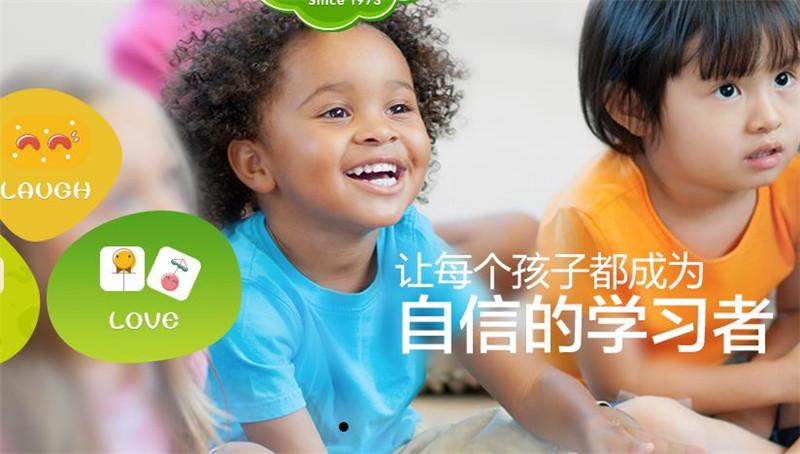 贝迪堡早教加盟简介.jpg