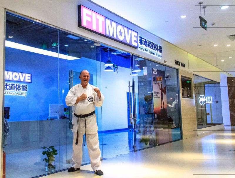 菲动儿童武道体能中心加盟