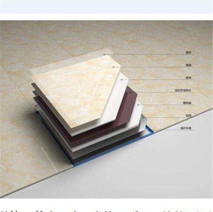 晶泽发热瓷砖1.jpg
