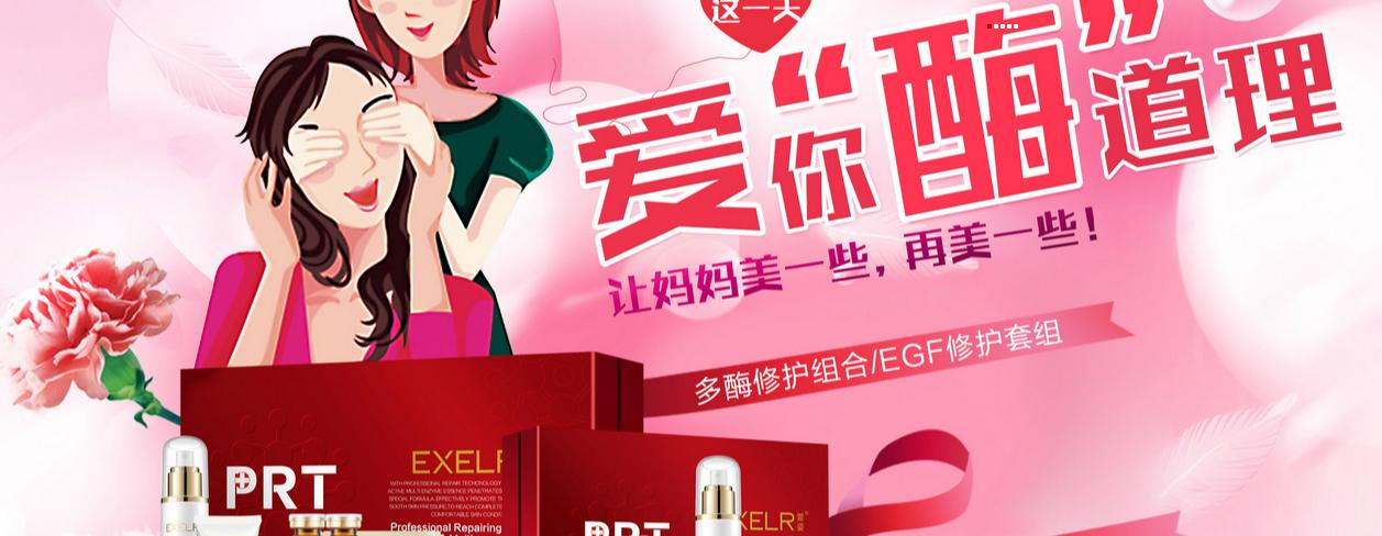 萱姿化妆品加盟