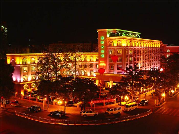 田园大酒店