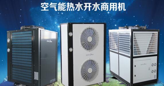 真心空气能热水器流程.jpg