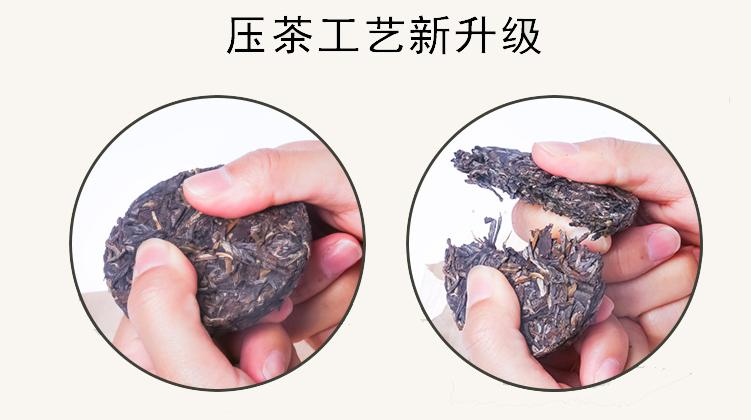 陈升号普洱茶加盟