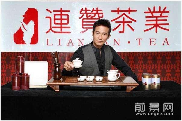 连赞茶业加盟