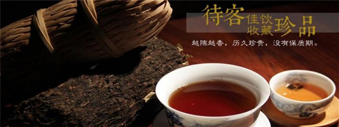 大域茶业加盟展示4.jpg