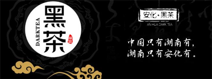 大域茶业加盟展示3.jpg