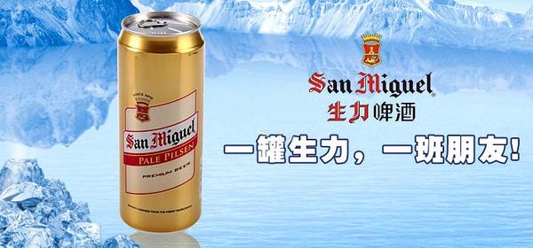 生力罐装啤酒加盟展示2.jpg