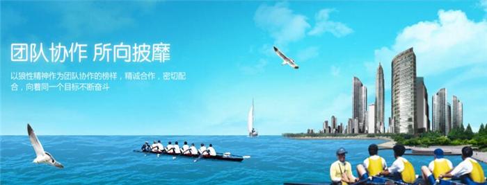 李陈钱修脚加盟1.jpg
