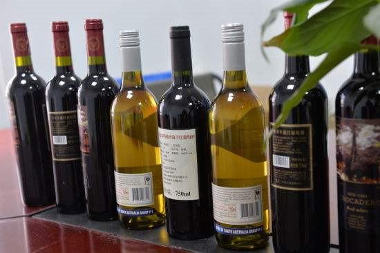 美酒汇进口葡萄酒折扣店1.jpg