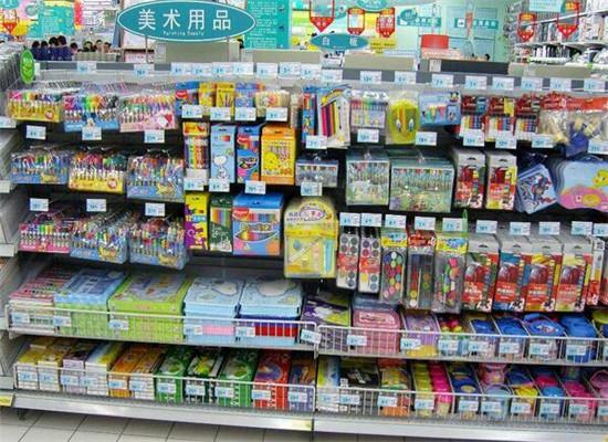 悦客便利加盟2.jpg