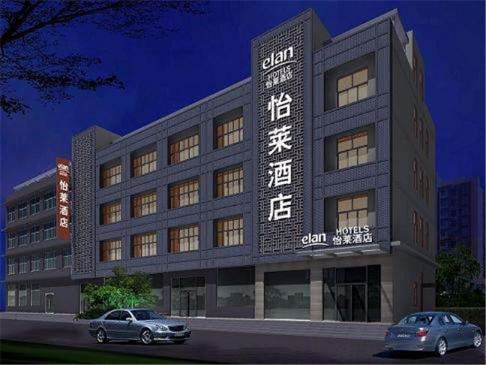 怡莱连锁酒店加盟流优势.jpg