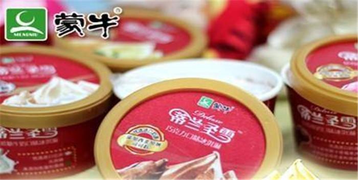 蒙牛冰淇淋加盟0_副本.jpg