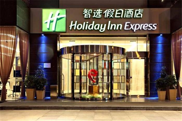 智选假日酒店加盟