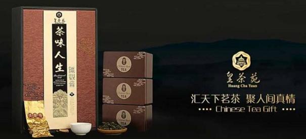 皇茶苑加盟
