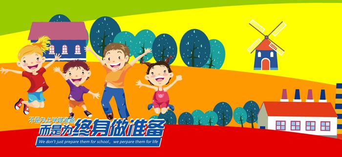 清泉智惠教育加盟