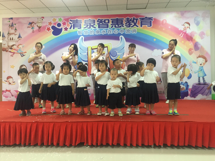 清泉智惠教育加盟优势