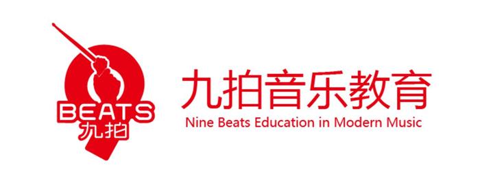 九拍音樂教育加盟.jpg