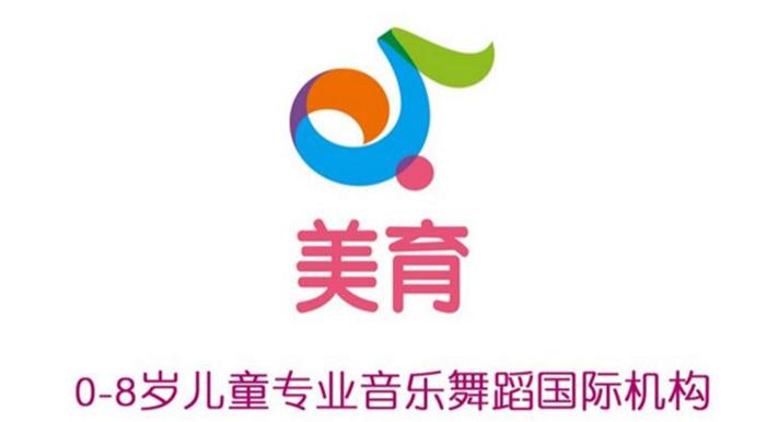 美育儿童音乐舞蹈国际机构加盟.jpg
