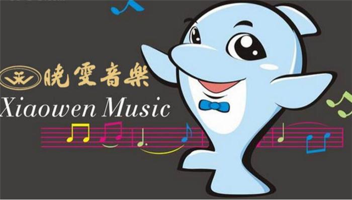 晓雯音乐学校加盟.jpg