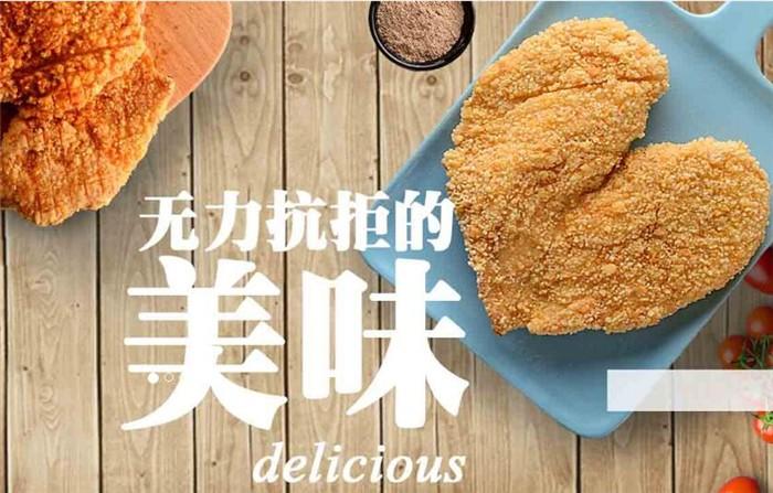 大小王炸鸡加盟.jpg