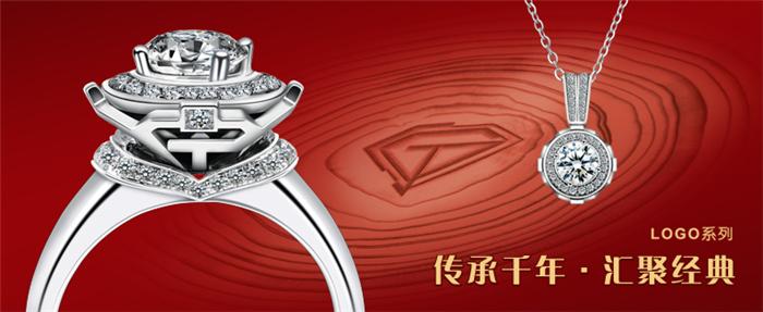 中国珠宝加盟