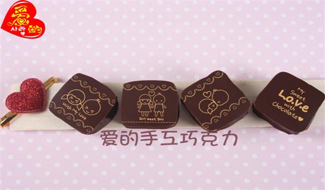 爱的手工巧克力加盟