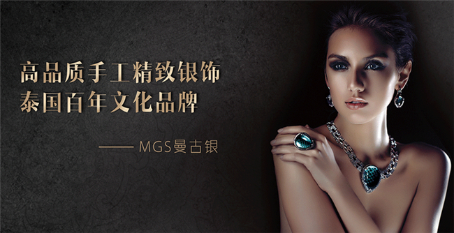 MGS曼古银加盟0_副本1.jpg