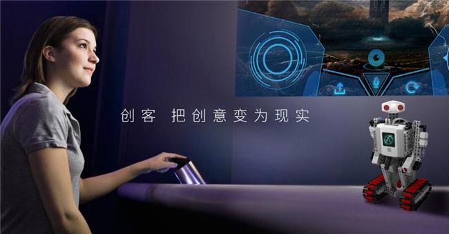 能力风暴机器人教育加盟.jpg