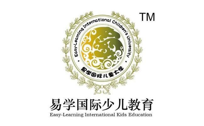 易学国际少儿教育加盟.jpg