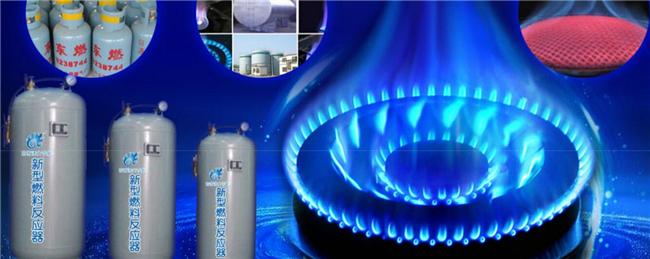 金朵之火新型能源加盟.jpg