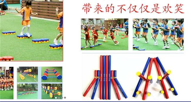青瑞国际幼儿园加盟.jpg
