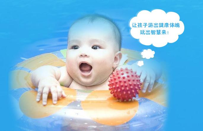 童话雨婴幼儿游泳馆加盟
