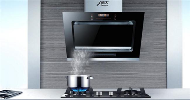 航太厨房电器加盟.jpg