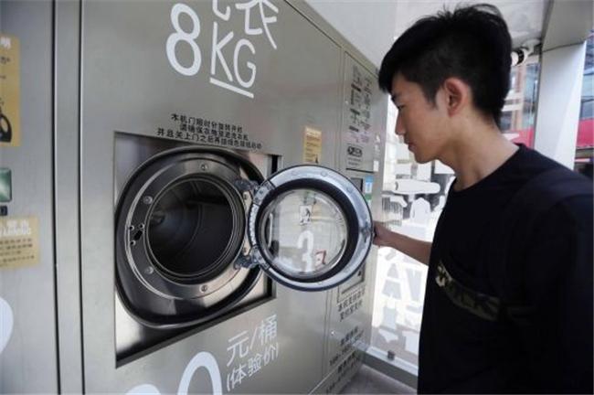小依共享洗衣加盟